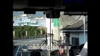 南海高野山ケーブル代行バスに乗ってみた