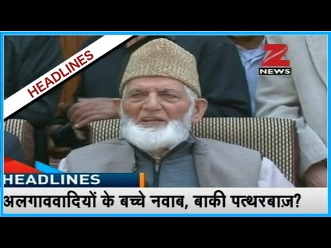 Separatist leader 'Syed Ali Shah Geelani' made controversial statement