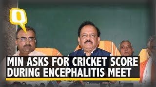 'How Many Wickets Down ' Bihar Minister Asks During Meet on Encephalitis Deaths The Quint