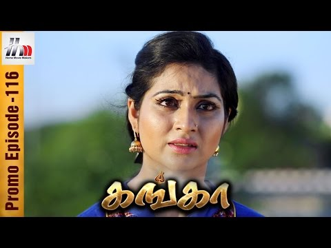 Ganga Promo This Week 22-05-17 To 27-05-17 Sun Tv Serial Promo Online