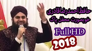 Live Mehfil E Naat 22 October 2018 - Hafiz Ahmed Raza Qadri