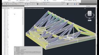 AutoCAD Инженерная геология 3D