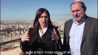 סיור במזרח ירושלים