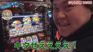 万枚チャレンジ vol.25