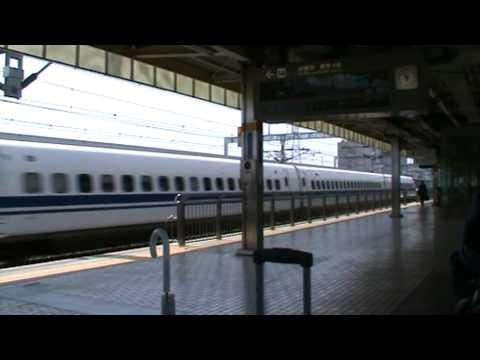 Shinkansen tren bala