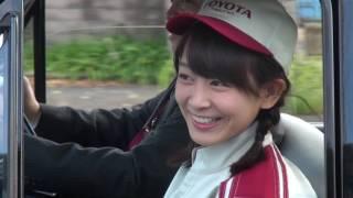 AKB48 チーム8 太田奈緒さんクラウン試乗