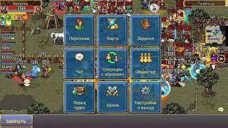 Битва за территории в  игре Warspear Online