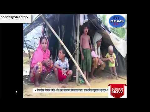 Myanmar citizens of Rohingya have suffered severe rain in the rain বৃষ্টিতে চরম ভোগান্তিতে রোহিঙ্গার