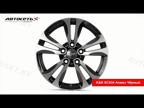 Обзор литого диска K&K КС634 Алмаз Чёрный ● Автосеть ●