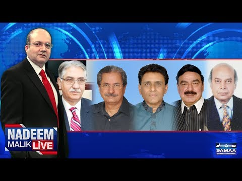 Pakistan Ka Amreeka Ko Jawab   Nadeem Malik Live   SAMAA TV   28 Aug 2017