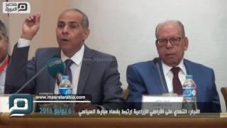 مصر العربية | النجار: التعدي على الأراضي الزراعية ارتبط بفساد مبارك السياسي