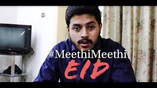EID MUBARAK | Vlog 014