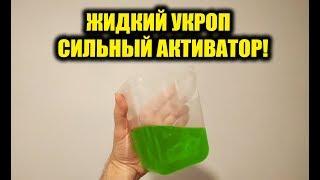 Укроп своими руками СИЛЬНЫЙ ОТВАР на сиропе для рыбалки ароматизатор укроп аттрактант ликвид