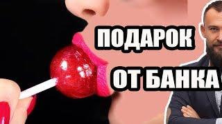 видео ВТБ снижает ставки по кредитам :: 30.04.2015