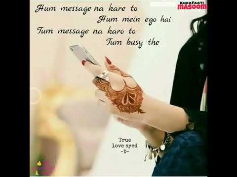 Naam Hai Mera Mera Sandhya Rajput Youtube