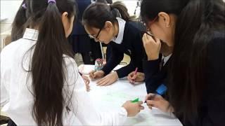 Lesson Study на уроке английского языка