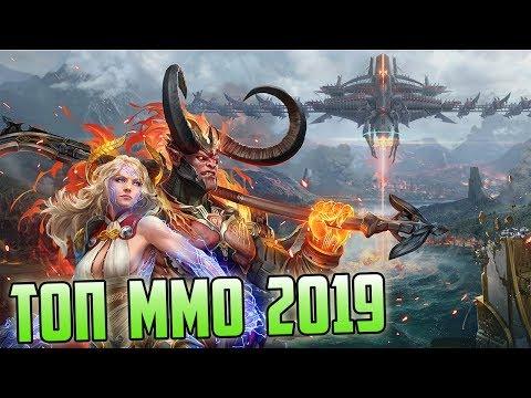 ТОП MMORPG 2019 В КОТОРЫЕ НУЖНО ПОИГРАТЬ