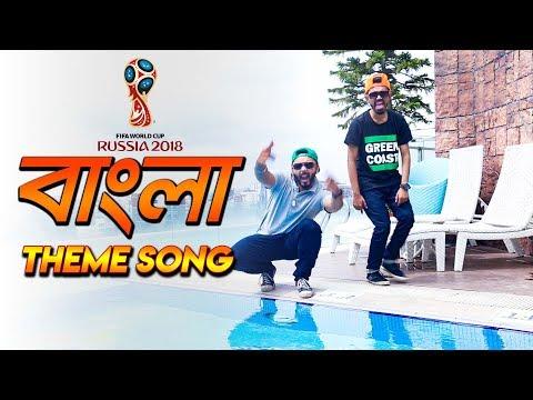 FIFA WORLD CUP 2018 Theme Song | Bangla Rap Version