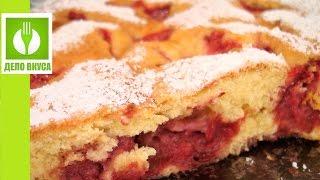 Пирог с клубникой/с вишней/с яблоками/с грушами/со сливами