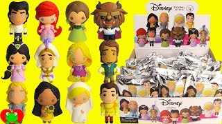 Disney Princess Figural Keyrings Series 14 Prince and Princesses