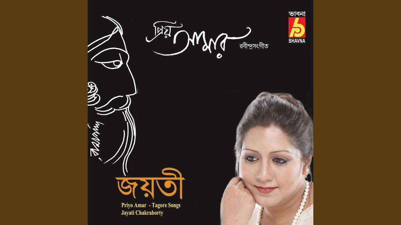 Download Bhalobese Sokhi