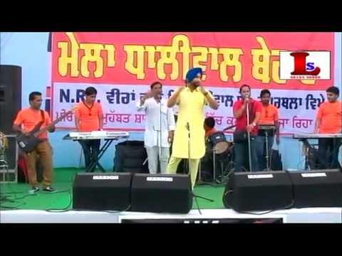 Ranjit bawa (mela dhaliwal bet da) dhaliwal