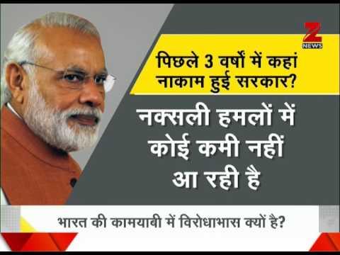 DNA : Watch development growth in Modi regime with facts & statistics