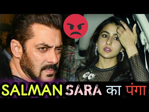 Salman Khan Angry with Sara Ali Khan | Bollywood Latest News