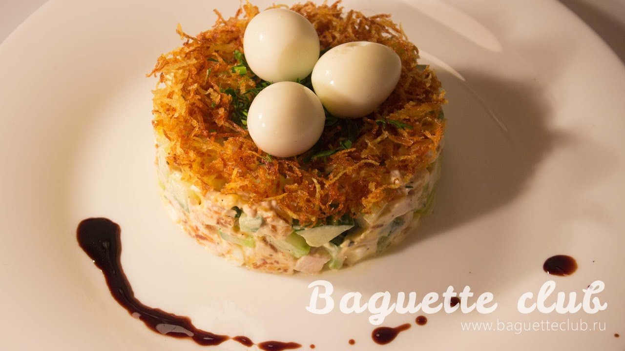 Рецепт салата гнездо цезарь