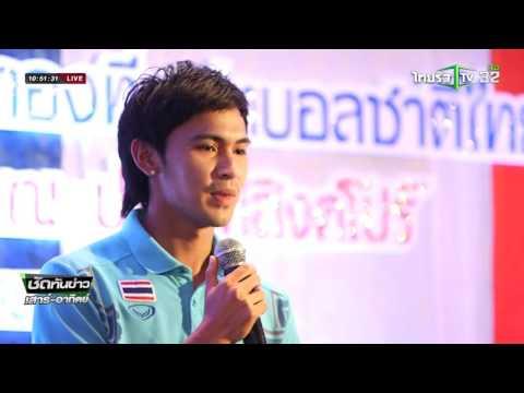 บุรีรัมย์ เฉือนชนะ ชลบุรี 3-2 | 16-04-59 | ชัดทันข่าว | ThairathTV