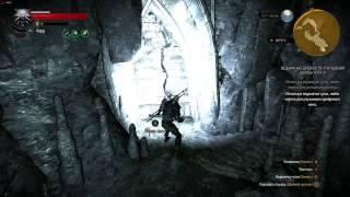 Ведьмак 3: Дикая охота. Ведьмачьи древности: Улучшения школы Кота 4 (серебряный меч)