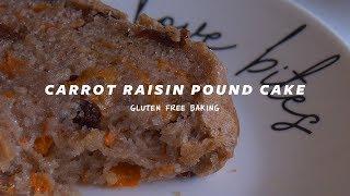 정말 쉽다! 건포도 파운드케이크 | 쌀베이킹 | 비건 …
