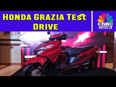 Honda Grazia Test Drive | Honda Grazia Review | CNBC Awaaz