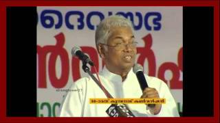 Aradhana (Worship)...Kumbanad Convention 2012..Rev Dr. K.C. John