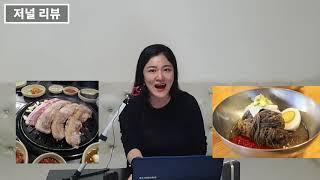[온라인 뮤지컬 수업] 힐링뮤지컬 4강(1) 예술강사 …