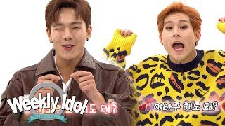 "Download This is ""Be Mine"" MONSTA X Version! [Weekly Idol Ep 380] Mp3"