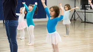 Открытое занятие в школе танцев Квартал