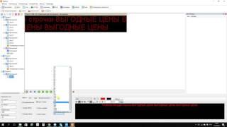 Настройка бегущей строки HD2016 v6.2.2