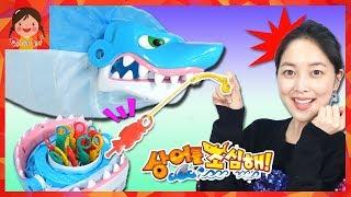 상어를 조심해! 보드게임 상어에게 잡아먹힌 물고기를 구하러 옥토넛대원 출동! 콰지 페이소 복불복 어린이 게임 [유라]