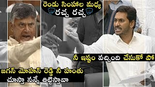 Chandrababu Naidu Vs Jagan Mohan Reddy | TDP Vs YSRCP | AP Assembly | Political Qube