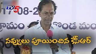 revanth reddy funny satires on ktr