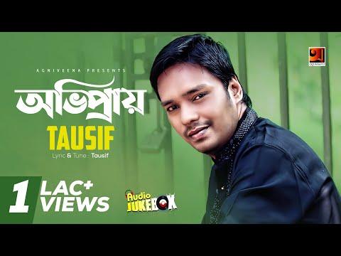 Bangla Album | Ovipray || by Tausif | Full Album | Audio Jukebox