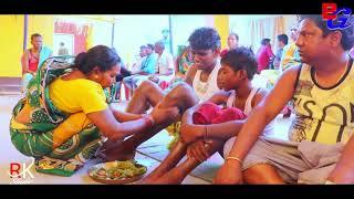 Biru Weds Geetanjali Santhali Wedding Video