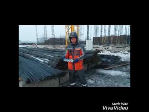 Шаблон для определения диаметра арматуры, ТОО Мерей Астана, 05.03.2017, ЖК Нова Сити
