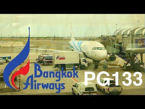 Bangkok Airways Airbus A319 Economy Class Review – Bangkok ✈ Koh Samui PG133