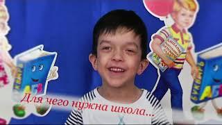 Выпускной фильм.  Детский сад №32, г.Уфа-2019г.