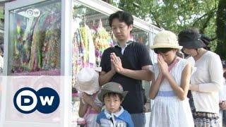 اليابان تحيي ذكرى ضحايا هيروشيما | الاخبار