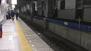 281系 関空特急はるか34号 京都行き 関西空港駅に入線シーン