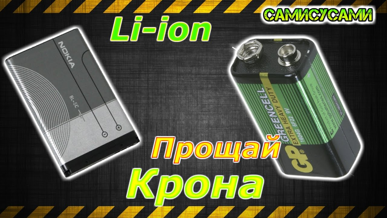 Видеообзор вытяжки Krona Inga 600 black push button - YouTube