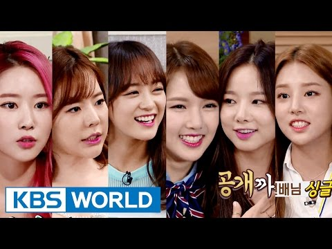 """Happy Together - """"Train to Entertainment"""" [ENG/2016.08.18]"""